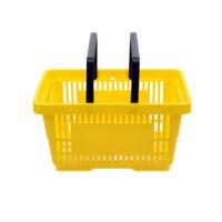 Bevásárló kosár, 22 literes, sárga, KÉTFÜLES